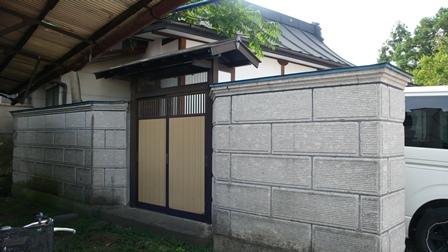 hukusima9101.jpg