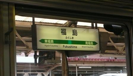 hukusima9104.jpg
