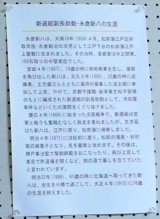 nagakura3.jpg