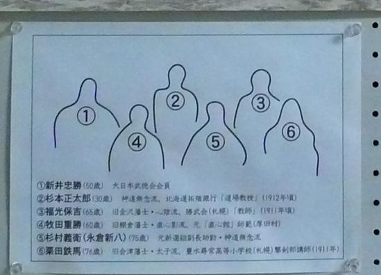 nagakura4.jpg