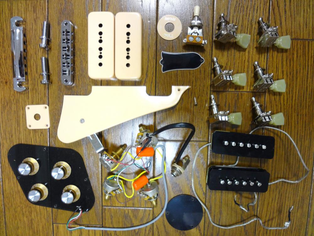 parts-weight1_s