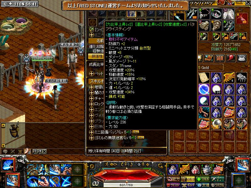201211201330574f1.jpg