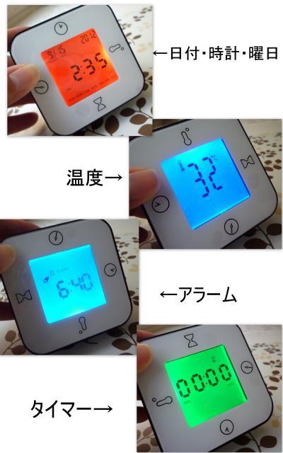 Desktop9+(3)_convert_20120915212715.jpg