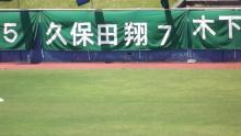 GREEN-WIND