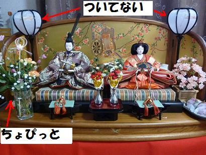 2012 ブログ用 733おひなさま