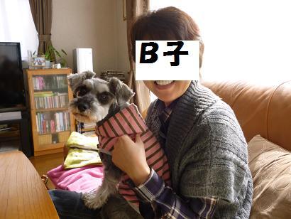2012 ブログ用 750B子