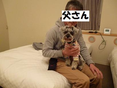 2012 ブログ用 832父さんとベッド