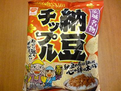 2012 ブログ用 889納豆チップル