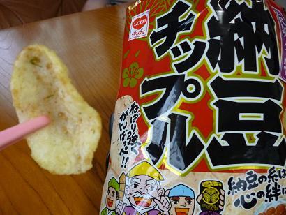 2012 ブログ用 891納豆チップル2