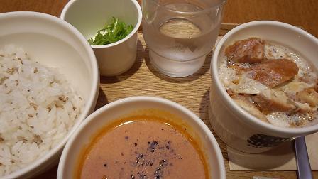 2012 ブログ用 997スープ