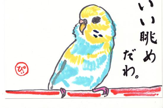 力(りき)