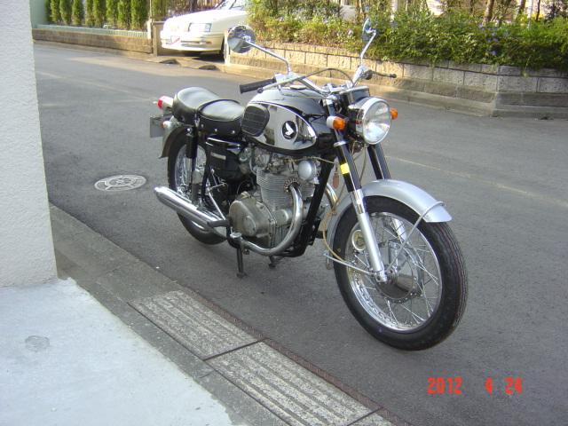 CB450K0 006