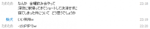 20130227_4.png