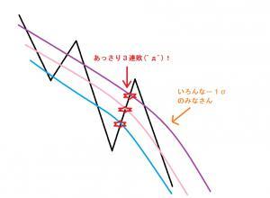 20130304_1.jpg
