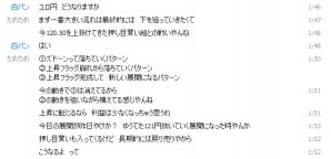 20130304_5.png