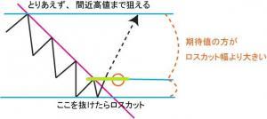 20130306_3.jpg
