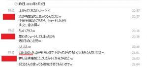 20130507-1_20130507224032.jpg