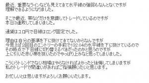 20130522-1.jpg