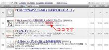 $We Love FX ~GT5「勝ち組5人」のFXブログ~-動画パスワード