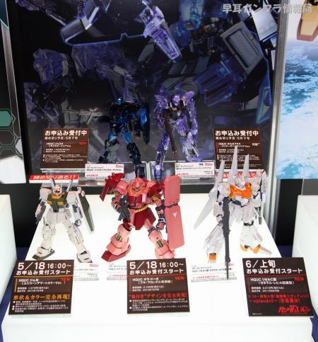 SHIZUOKA HOBBY SHOW 2012 0201