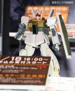 SHIZUOKA HOBBY SHOW 2012 0209