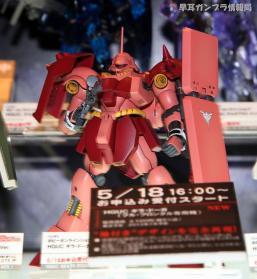 SHIZUOKA HOBBY SHOW 2012 0212