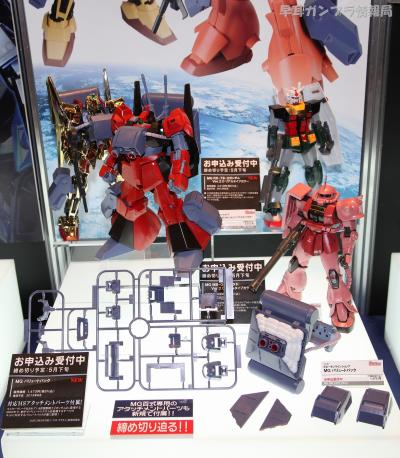SHIZUOKA HOBBY SHOW 2012 0301
