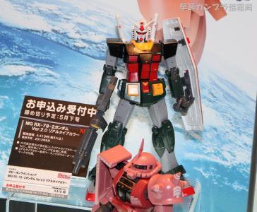 SHIZUOKA HOBBY SHOW 2012 0302