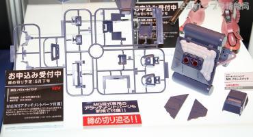 SHIZUOKA HOBBY SHOW 2012 0310