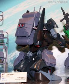 SHIZUOKA HOBBY SHOW 2012 0315