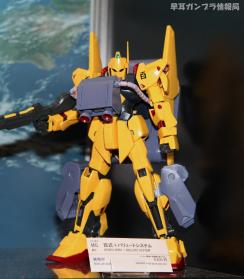 SHIZUOKA HOBBY SHOW 2012 0314