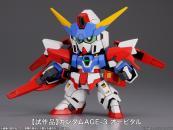 BB戦士 ガンダムAGE-3(ノーマル・オービタル・フォートレス)彩色試作03