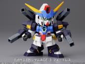BB戦士 ガンダムAGE-3(ノーマル・オービタル・フォートレス)彩色試作02