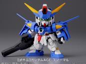 BB戦士 ガンダムAGE-3(ノーマル・オービタル・フォートレス)彩色試作01