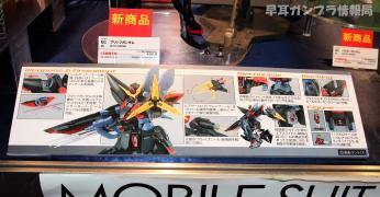 SHIZUOKA HOBBY SHOW 2012 0515