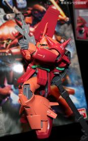 SHIZUOKA HOBBY SHOW 2012 0803
