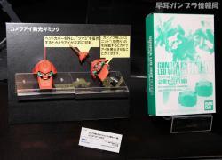 SHIZUOKA HOBBY SHOW 2012 0812