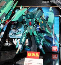 SHIZUOKA HOBBY SHOW 2012 0903