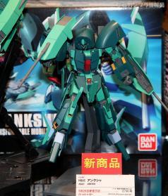 SHIZUOKA HOBBY SHOW 2012 0902