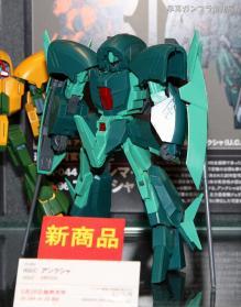 SHIZUOKA HOBBY SHOW 2012 0908