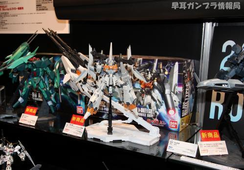 SHIZUOKA HOBBY SHOW 2012 1001