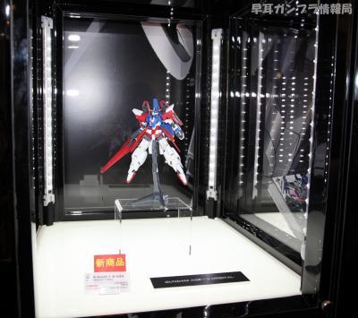 SHIZUOKA HOBBY SHOW 2012 0701