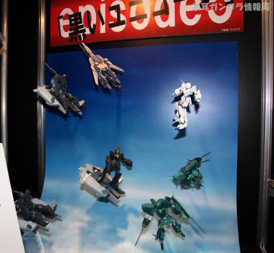 SHIZUOKA HOBBY SHOW 2012 1201