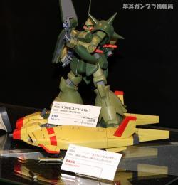 SHIZUOKA HOBBY SHOW 2012 1208