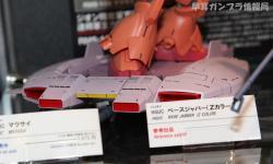 SHIZUOKA HOBBY SHOW 2012 1212