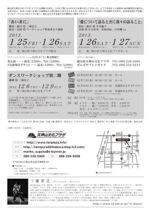 !cid_6ACB5F97-524E-45EA-B325-A530E52BD90B_convert_20121130224419.jpg