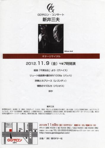 th_th_三夫135