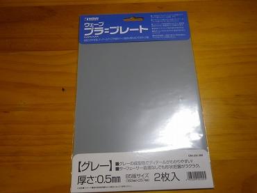 IMGP0459.jpg