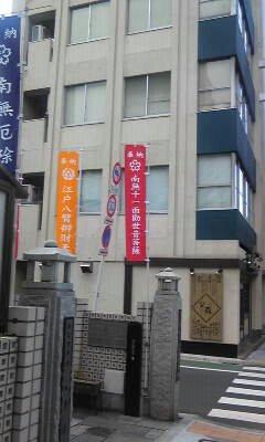 yakuyoke1.jpg