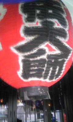 yakuyoke3.jpg